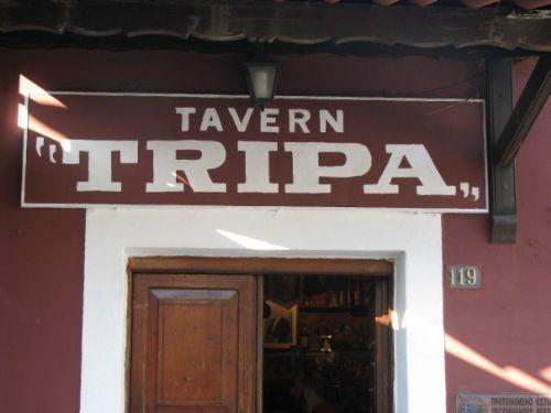 Tripas Tavern, Kinopiastes, Central Corfu